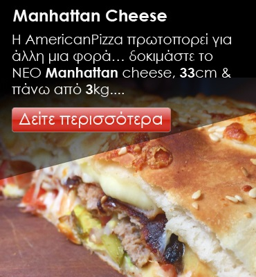americanpizza manhattan cheese